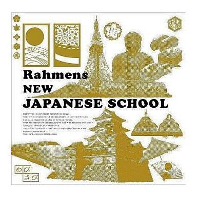 【中古】邦楽CD ラーメンズ /新日本語学校