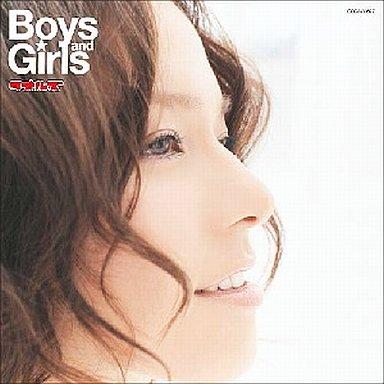【中古】邦楽CD タオルズ / Boys and Girls