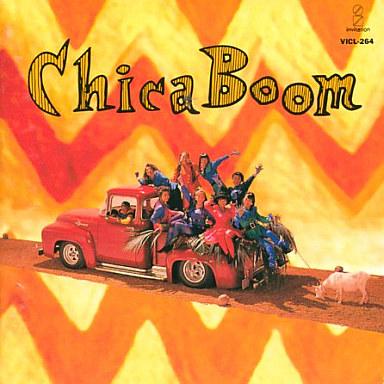 【中古】邦楽CD CHICA BOOM / CHICA BOOM