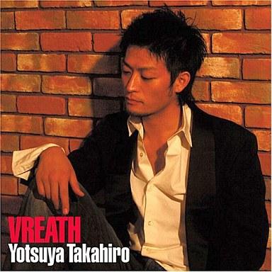 【中古】邦楽CD Yotsuya Takahiro/VREATH