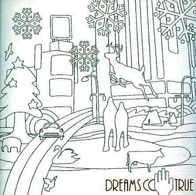 【中古】邦楽CD DREAMS COME TRUE / もしも雪なら/今日だけは