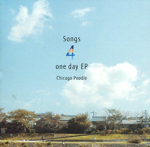 【中古】邦楽CD Chicago Poodle/Songs 4 one day EP