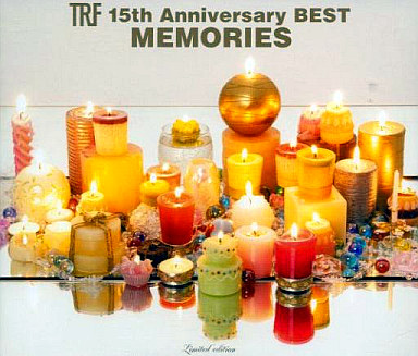 trf trf 15th anniversary best memories 初回限定盤 中古 邦楽