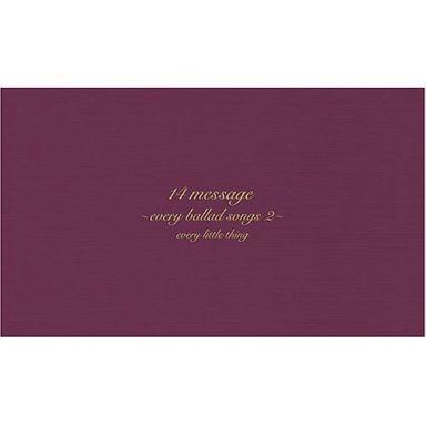 【中古】邦楽CD Every Little Thing / 14 message?every ballad songs 2?(限定盤)