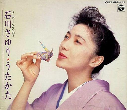 Sayuri Ishikawa / Utakata (Discontinued)
