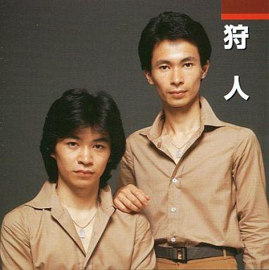 狩人 / 狩人   中古   邦楽CD   ...