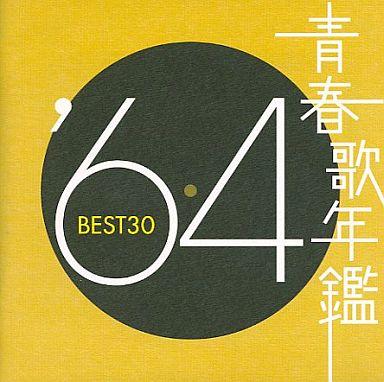 【中古】邦楽CD オムニバス / 青春歌年鑑 '64 BEST30