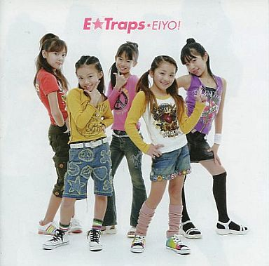 おはYO!E-TRAP
