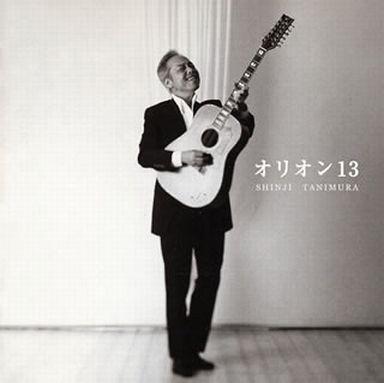 【中古】邦楽CD 谷村新司 / オリオン13