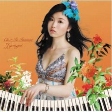 【中古】邦楽CD JYONGRI / Close To Fantasy[DVD付]