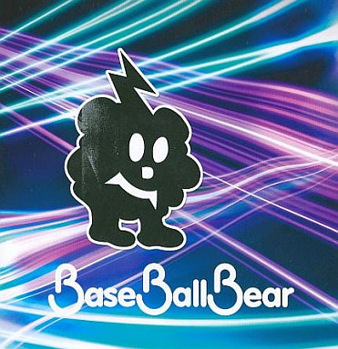 Base Ball Bearの画像 p1_24