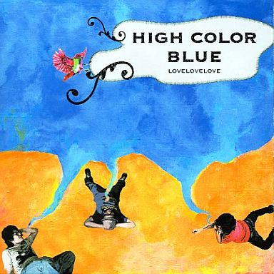 【中古】邦楽CD LOVE LOVE LOVE/HIGH COLOR BLUE