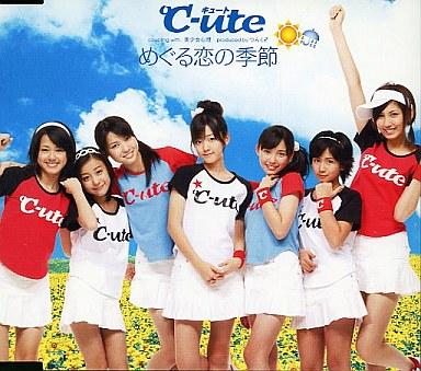【中古】邦楽CD ℃-ute / めぐる恋の季節