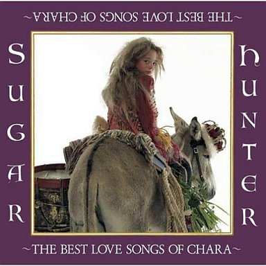 【中古】邦楽CD Chara / Sugar Hunter ?THE BEST LOVE SONGS OF CHARA?[通常盤]