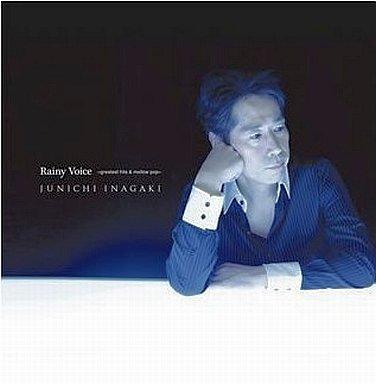 【中古】邦楽CD 稲垣潤一 / 稲垣潤一 25th BEST Rainy Voice ?greatest hits & mellow pop?[DVD付初回限定盤]