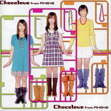Chocolove from AKB48/Dessert[...