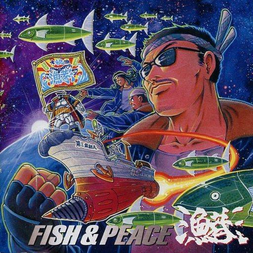 【中古】邦楽CD 漁港/FISH&PEACE