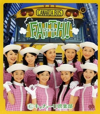 Canary Club / FAITH!