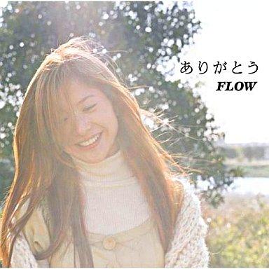 【中古】邦楽CD FLOW/ありがとう