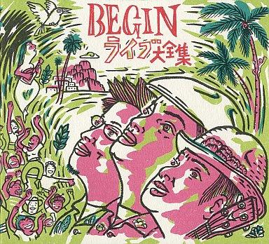 【中古】邦楽CD BEGIN/BEGINライブ大全集