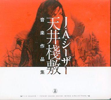 【中古】邦楽CD J.A.シーザー / 天井棧敷音楽作品集