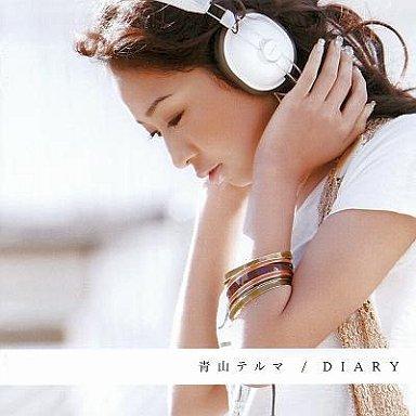 【中古】邦楽CD 青山テルマ/DIARY