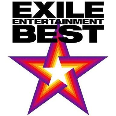 【中古】邦楽CD EXILE/EXILE ENTERTAINMENT BEST