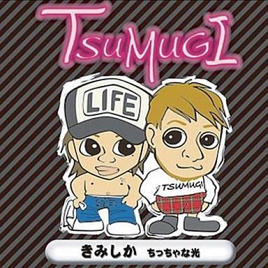 【中古】邦楽CD TSUMUGI/きみしか[DVD付]