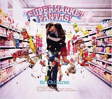 【中古】邦楽CD Mr.Children/SUPERMARKET FANTASY