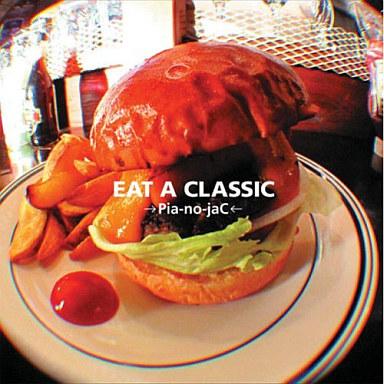 【中古】邦楽CD →Pia-no-jaC← / EAT A CLASSIC
