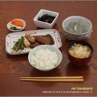 レイ・ハラカミ / ゆうげ selected re-mix & re-arrangement works 2