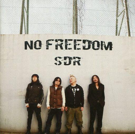 SDR/NO FREEDOM