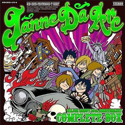 Janne Da Arc / Janne Da Arc MAJOR DEBUT 10th ANNIVERSARY COMPLETE BOX[初回生産限定盤]