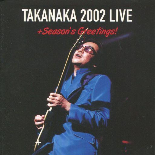 【中古】邦楽CD 高中正義 / TAKANAKA 2002 LIVE + Season'S Greetings!