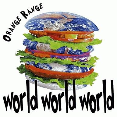 【中古】邦楽CD ORANGE RANGE / world world world[限定盤]