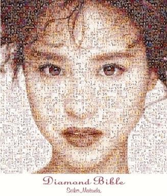 【中古】邦楽CD 松田聖子 / Diamond Bible
