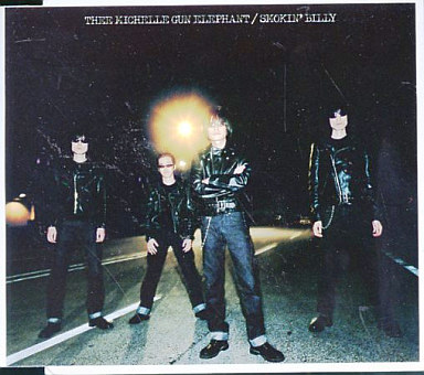 Thee michelle gun elephant / スモーキン・ビリー | 中古 | 邦楽CD | 通販ショップの駿河屋