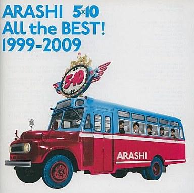 嵐 / All the BEST! 1999-2009[通常盤] | 中古 | 邦楽CD | 通販ショップの駿河屋