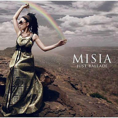 MISIA/JUST BALLADE | 中古 | 邦...
