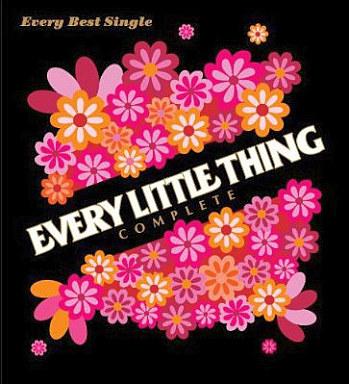 【中古】邦楽CD Every Little Thing / Every Best Singles ?Complete?[DVD付初回限定盤]