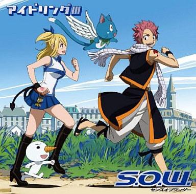 【中古】邦楽CD アイドリング!!! / S.O.W.センスオブワンダー[DVD付]