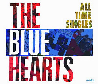 THE BLUE HEARTSの画像 p1_18