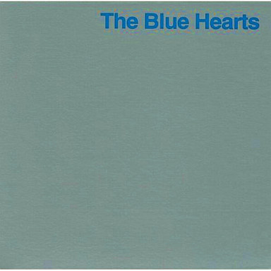 THE BLUE HEARTSの画像 p1_27