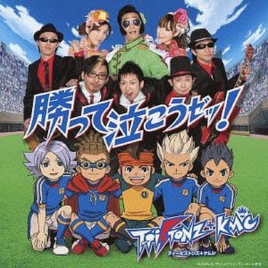 【中古】邦楽CD T-Pistonz+KMC / 勝って泣こうゼッ!