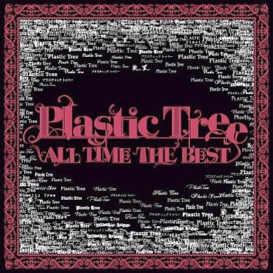 Plastic Tree/Plastic Tree ALL ...