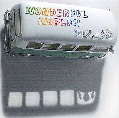 Wonderful World Dvd B Type Cd