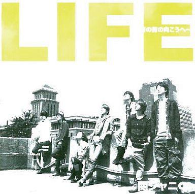 Amazon.co.jp: LIFE~目の前の向こうへ~ 関ジャニ∞