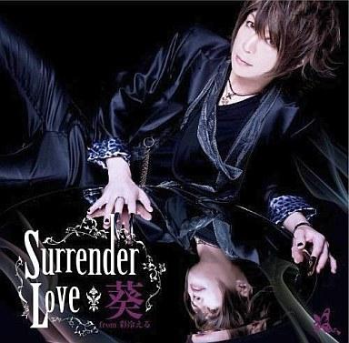 【中古】邦楽CD 葵 from 彩冷える/surrender love(初回限定盤B)