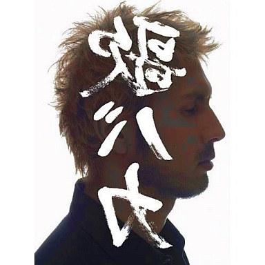 平井堅 / Ken Hirai 15th Annive...