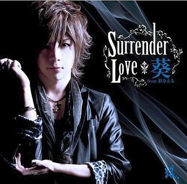 【中古】邦楽CD 葵 from 彩冷える D / surrender love(初回限定盤A)